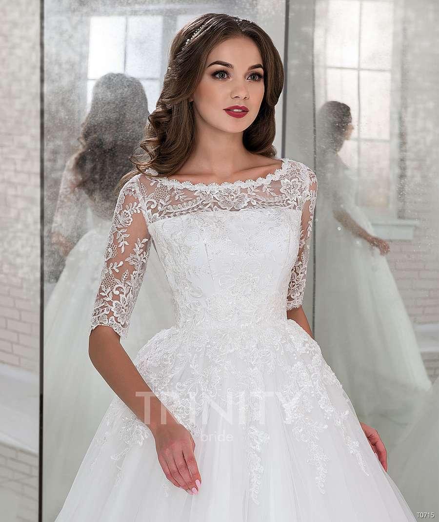 Свадебное Платье Екатеринбург Купить
